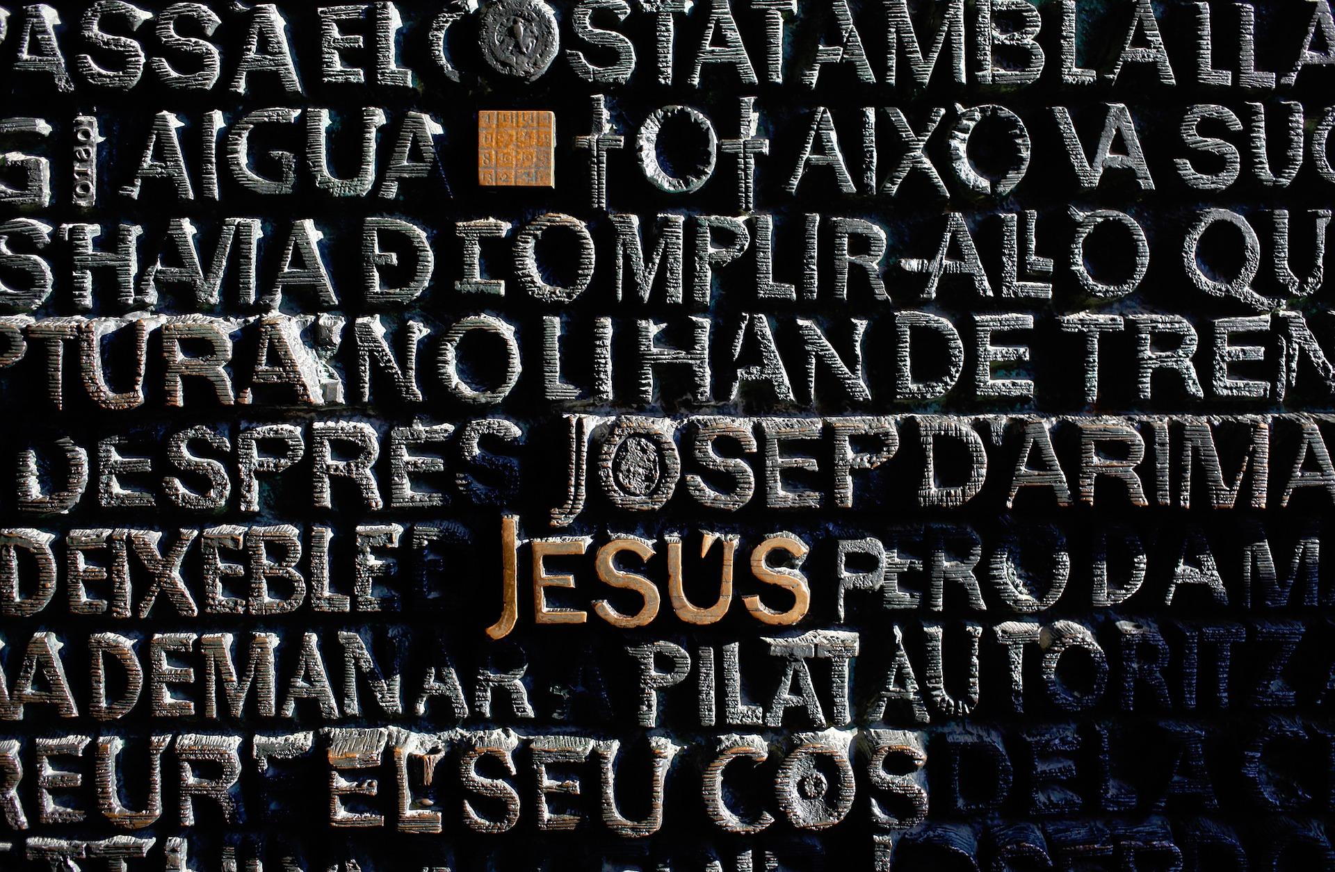 sagrada石版