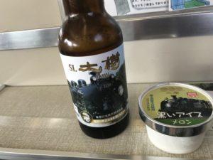 SLビールと黒いアイス