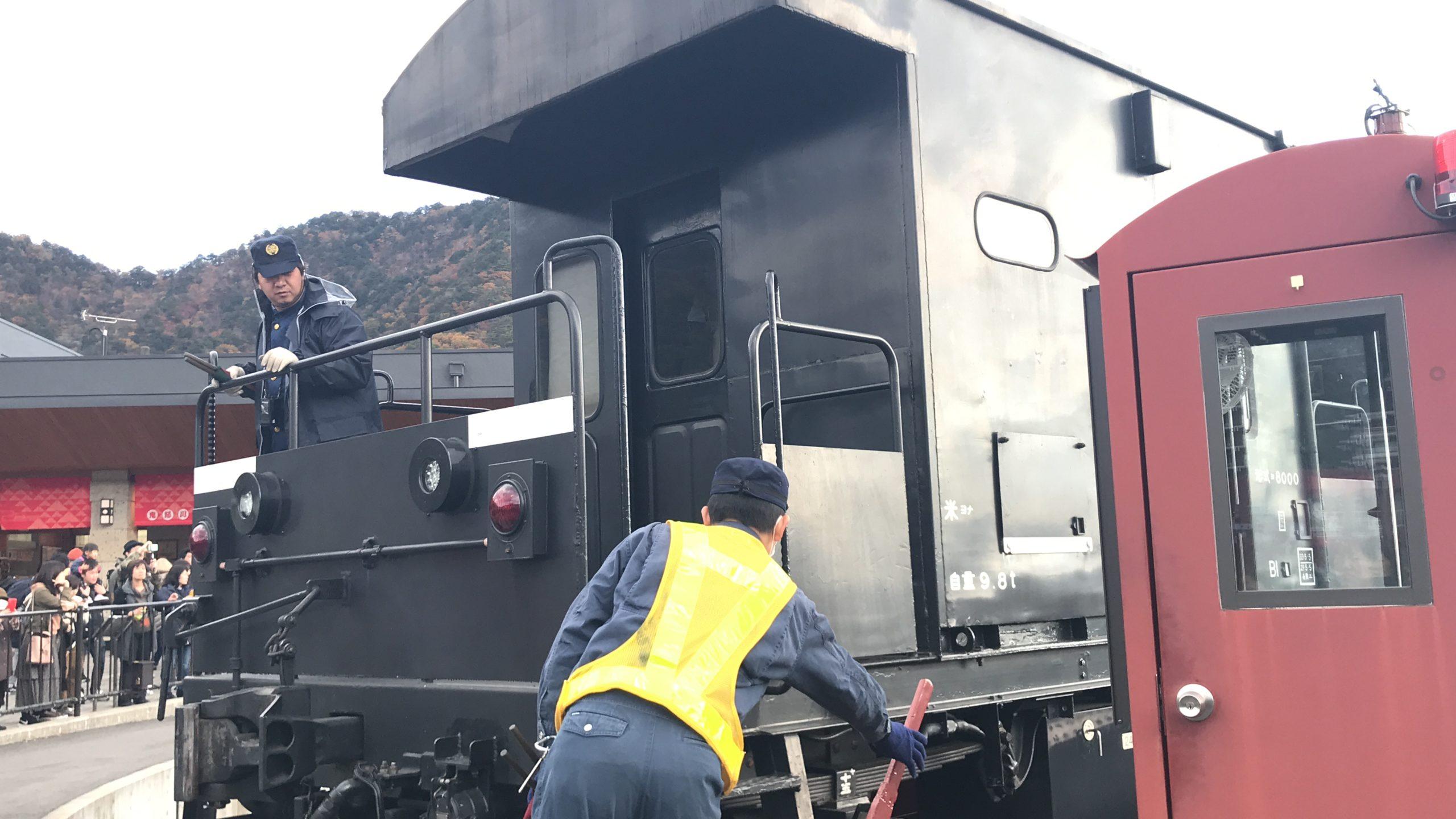 鬼怒川温泉駅 転車台広場