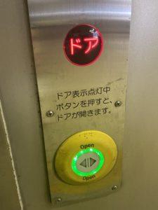 日光線ドア開閉ボタン