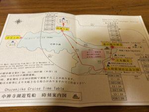 中禅寺湖 遊覧船案内図