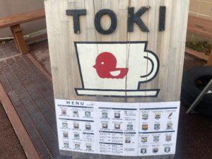 奥日光 TOKI