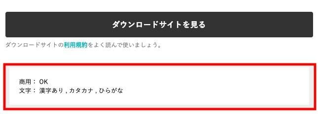Doodly(ドードリー)で日本語を入力する方法