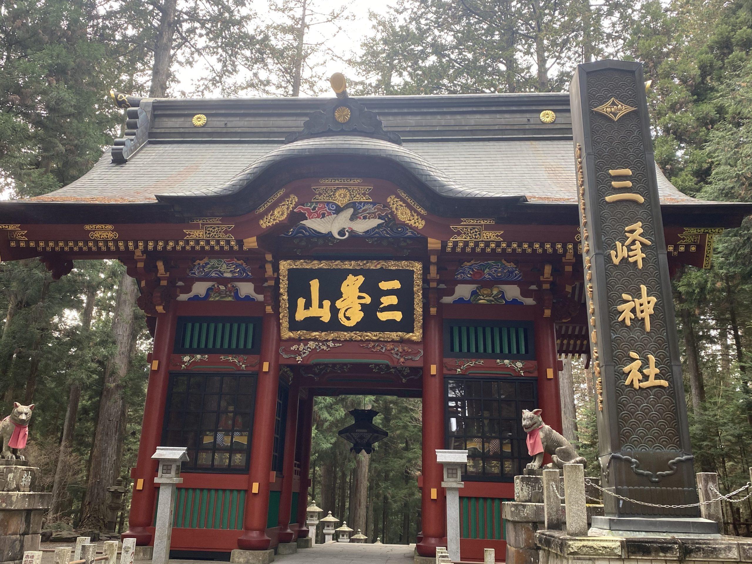 東京から初めて車で三峯神社に行く時の注意点7つ